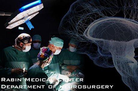 nejrohirurgija